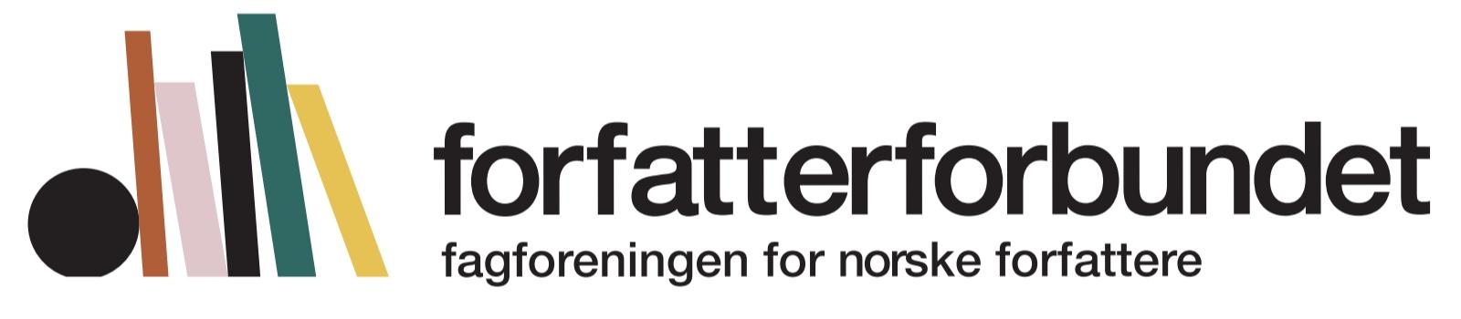 Logo Forfatterforbundet